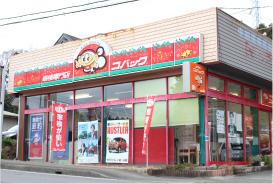 コバック御殿場東店